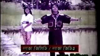 shah alam bangla song