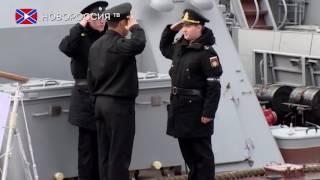 """Депутат Госдумы призвал Киев """"прекратить истерику"""""""