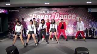 Download Lagu 130622 Misstarn cover miss A @Gateway Ekamai Cover Dance Contest 2013 (Final Round) Mp3