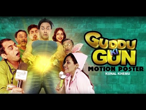 Video Guddu Ki Gun Official Trailer download in MP3, 3GP, MP4, WEBM, AVI, FLV January 2017