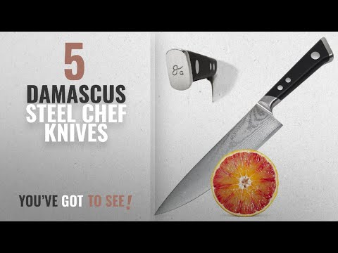 Top 10 Damascus Steel Chef Knives [2018]: Japanese Damascus Steel Chef Knife by Nourish, Ultra