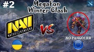 Na`Vi vs NoPangolier #2 (BO3) | MegaFon Winter Clash