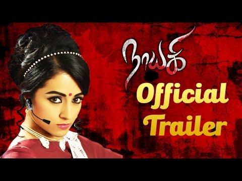 Nayagi Tamil Official Trailer