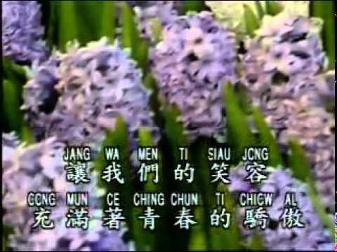 Video Tomorrow Will Be Better-Ming Tian Hui Gen Hau download in MP3, 3GP, MP4, WEBM, AVI, FLV January 2017