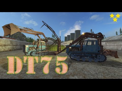 DT75 Stogomet v1.0