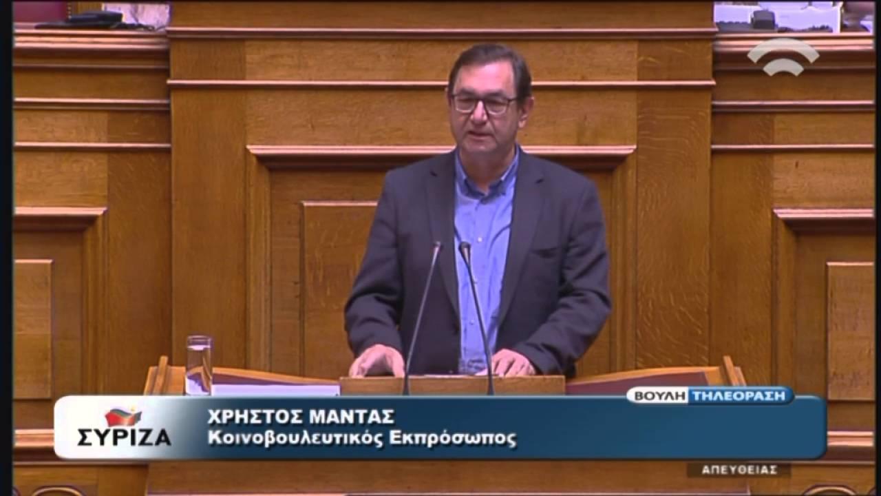Χ.Μαντάς(Κοινοβουλευτικός Εκπρόσωπος ΣΥΡΙΖΑ)(Μεταρρύθμιση Ασφαλιστικού-Συνταξιοδοτικού)(08/05/2016)