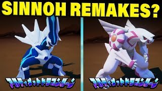 MORE SINNOH REMAKE HINTS! (Pokemon Switch 2019) by Verlisify