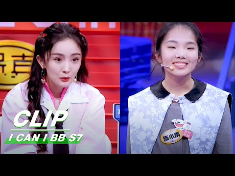 Clip: Restart 2020 Or Not? | I Can I BB S7 EP03 | 奇葩说7 | iQIYI