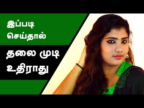 Hair Lost – Beauty Tips in Tamil