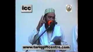Video Salat-o-Salam..Hafiz Abdul Qadir Naushahi MP3, 3GP, MP4, WEBM, AVI, FLV Desember 2018