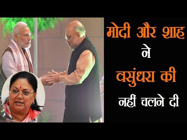 Rajasthan BJP उम्मीदवार घोषित, एक-एक नाम पर Modi और Shah ने खुद लगाई मुहर