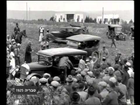 בלפור בטבריה 1925