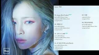 Video Heize (헤이즈) -바람 (Wind) [FULL ALBUM] MP3, 3GP, MP4, WEBM, AVI, FLV Maret 2018