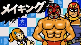 Creator of the fan-made Rhythm Heaven wrestler trailer makes 50-Fact styled timelapse of the video production