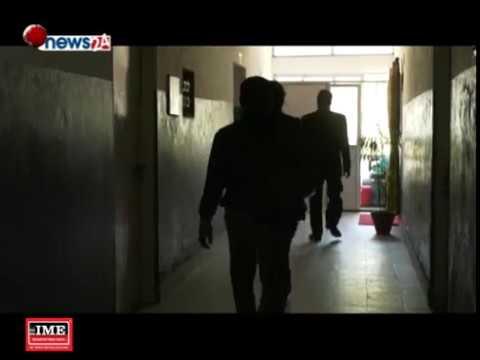 (कर्मचारी समायोजना अध्यादेश कति उपयोगी ? - NEWS24 TV - Duration: 2 minutes, 39 seconds.)
