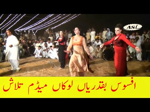 Video Afsos Beqadre lokan Madam Talash Stylish mujra 2017 Lokan Abid kanwal asi videos Punjabi songs download in MP3, 3GP, MP4, WEBM, AVI, FLV January 2017