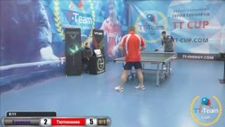 Харенко С. vs Тютюнник А.