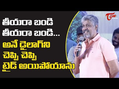 Sampath Raj Speech at Bheeshma Success Meet | Nithiin | Rashmika | TeluguOne Cinema