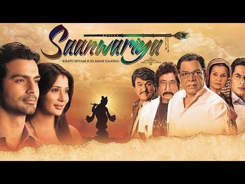 Saanwariya - Khatu Shyam Ji Ki Amar Gaatha (2013) Full Hindi Movie | Ashmit Patel, Sara Khan