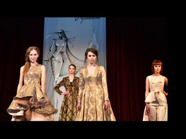 Модний проект 2016