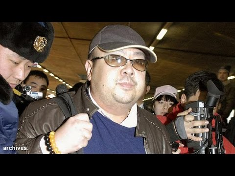 Μαλαισία: Συνελήφθη γυναίκα που εμπλέκεται στη δολοφονία του αδερφού του Κιμ Γιόνγκ Ουν