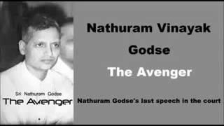 Video Nathuram Godse's last speech in court MP3, 3GP, MP4, WEBM, AVI, FLV November 2018