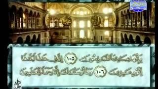 HD المصحف المرتل 17 للشيخ محمد أيوب حفظه الله