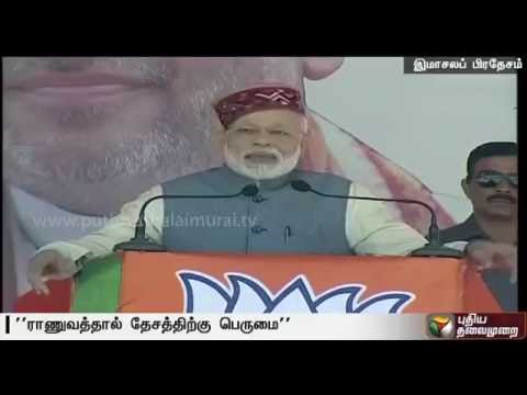 Surgical-strike-has-shown-the-capability-of-our-army-to-the-world-says-Prime-Minister-Modi