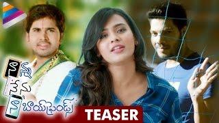 Nanna Nenu Naa Boyfriends Movie Teaser