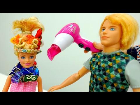 КЕН открыл салон красоты. Куклы Барби и игры для девочек. Мамы и дочки (видео)