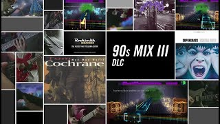 "Learn to play 3 songs from the 90s including heartland rock, alternative rock, and Britpop! ""Life Is A Highway"" by Tom Cochrane, ..."