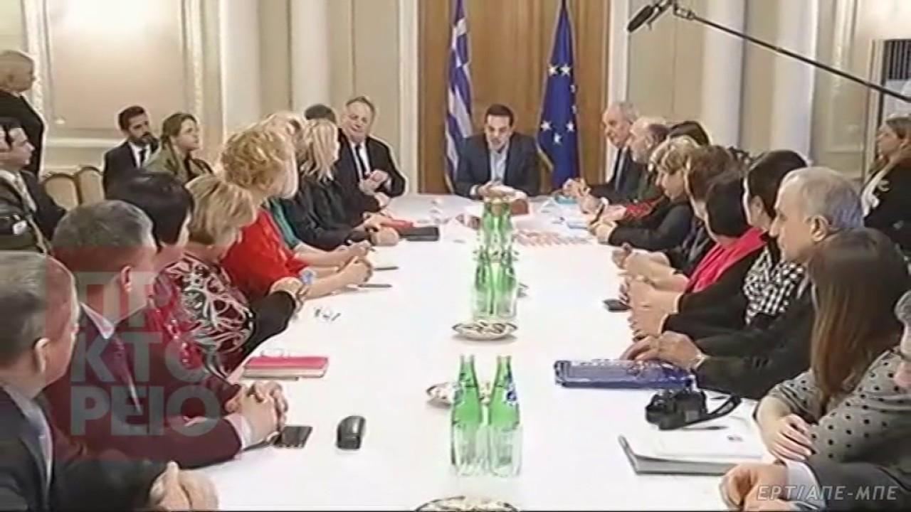 Με τους Έλληνες της Ουκρανίας συναντήθηκε ο πρωθυπουργός Αλέξης Τσίπρας