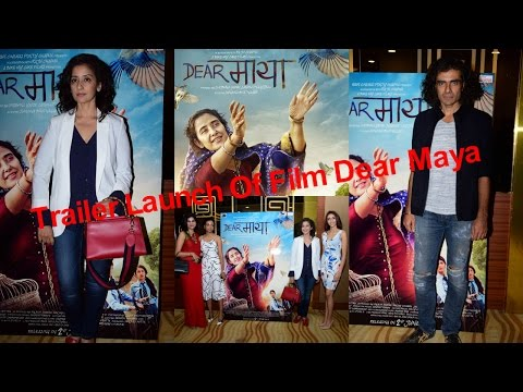 UNCUT - Trailer Launch Of Film Dear Maya With Manisha Koirala & Imtiaz Ali