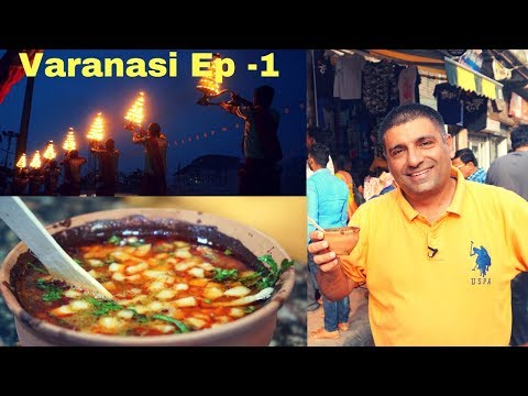Varanasi ( Banaras, Kashi) 5 am to 8.30 Pm , Episode 1