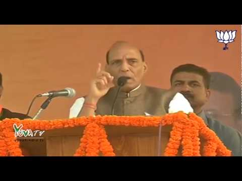 Shri Rajnath Singh speech during public rally at Kanke, Jharkhand: 25.11.2014