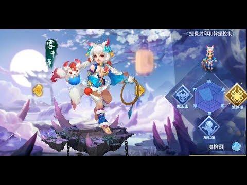 《夢境》手機遊戲玩法與攻略教學!