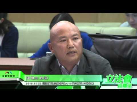 陳明金:討論行政法律改革問題 ...