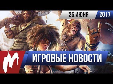 Игромания! Игровые новости, 26 июня (Wolfenstein, gamescom 2017, Звездные Войны, Марио)