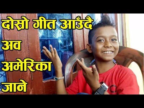Video Ashok Darji को दोस्रो गीत आउँदै,टंकलाई यसो भने Interview with Ashok Darji Mero Online TV,Tanka download in MP3, 3GP, MP4, WEBM, AVI, FLV January 2017