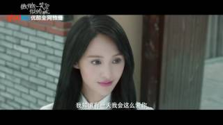 Nonton [NEW] Just One Smile is Alluring LOVE O2O Trailer (Yang Yang, Zheng Shuang) Film Subtitle Indonesia Streaming Movie Download