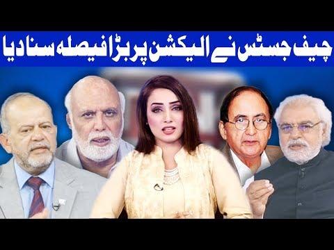 Think Tank With Syeda Ayesha Naaz - 1 June 2018 | Dunya News