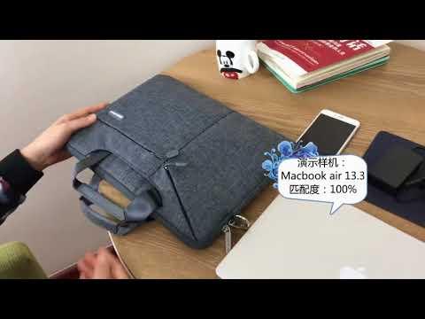 กระเป๋า โน๊ตบุ๊ค แล็ปท็อป Apple notebook macbook air13 laptop bag 15 6 inch computer bag