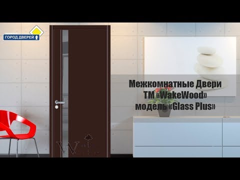GLASS PLUS 02 RAL