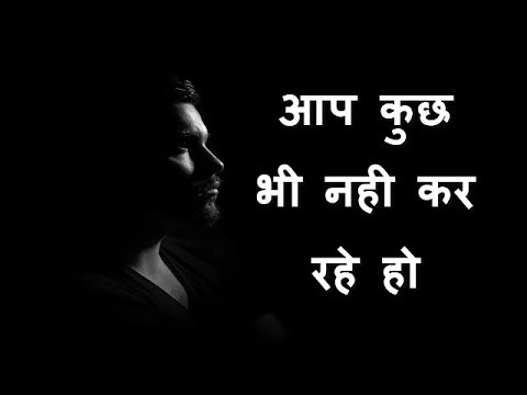 आप कुछ भी नही कर रहे हो  True Quotes about Life  Motivational Quotes  Ft- KoiNiApna