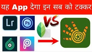 New Professional Photo Editing App For Android  All Editing Functions In This AppDownload App :- https://m.apksum.com/app/handy-photo/com.advasoft.handyphotoDon't Forget To Subscribe My Channel 😊