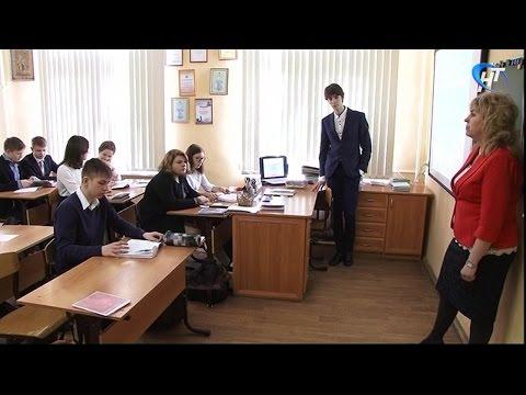 Новгородская область приняла участие во всероссийской конференции «История России XXI века глазами школьников»