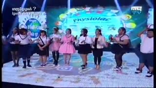 Khmer TV Show - Penh Chet Ort on May 30, 2015