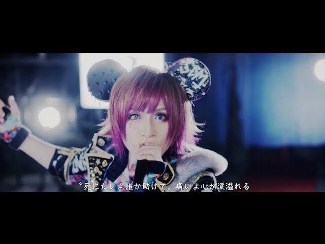 ソニックデスモンキー「ニコニコンプレックス」MV / Sonic Death Monkey - Niconicomplex [Music Video]