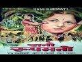 RANI RUPMATI - Bharat Bhushan, Nirupa Roy.