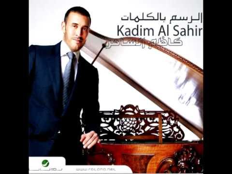 Kadim Al Saher...Al Mahkama | كاظم الساهر...المحكمة (видео)